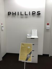 PHILLIPS東京査定会 - 5W - www.fivew.jp