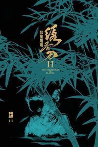 修羅:黒衣の反逆(繍春刀Ⅱ 修羅戦場) - 龍眼日記  Longan Diary