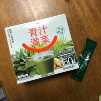 健康や便秘のために「青汁満菜」1ヶ月始めます(o^^o) - まだまだ新人ママ