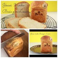 大好きなバナナでパン、ママ応援! - 自家製天然酵母パン教室Espoir3n(エスポワールサンエヌ)料理教室 お菓子教室 さいたま