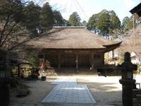 東海道石部宿から湖南三山 続き - MOTTAINAIクラフトあまた 京都たより