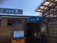 岸和田港・幸 - 雨 ときどき 晴れ
