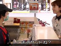 【コラム】台湾人(&中国人)のサンドイッチの食べ方 - 池袋うまうま日記。