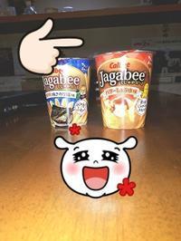 ^:^jyagabee  フィギアスケート女子フリー♪ - 華のCONTACT