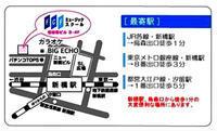FCF ミュージックスクールは - 東京は港区新橋 FCFミュージックスクールのブログ