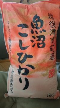 お米の旅 - Tea's room  あっと Japan