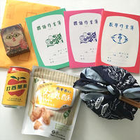 台湾のお土産いろいろ!黄金博物館のお弁当箱など( ^)o(^ ) - おみやげMYラブ ~ブログ版~