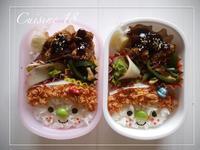 そばかすちゃんのお弁当 - cuisine18 晴れのち晴れ