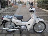 スーパーカブ110中古車入荷 - バイクの横輪