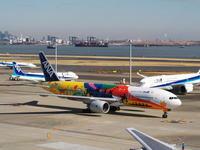 HND - 321 - fun time (飛行機と空)
