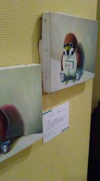s.ukawa油彩画作品展『初期作描き直し 見比べ展』始まりました! - 雑貨・ギャラリー関西つうしん