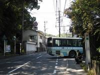 常盤 - リンデンバス ~バス停とその先に~