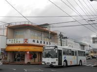 末吉本町 - リンデンバス ~バス停とその先に~