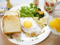 休日の朝ごはん - くうの食日記