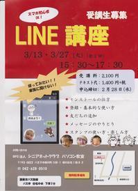 金曜15:30~20:00 - 自転車 + 徒歩 5000歩 日課