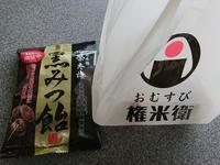 東京マラソンナンバーカード引換ボランティアしてきました - 新 LANILANIな日々