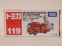 タカラトミー・トミカNo.119 モリタ 13mブーム付多目的消防ポンプ自動車 MVF - 燃やせないごみ研究所