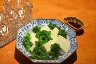 菜の花と豆腐のサラダ/クッションカバー - まほろば食日記
