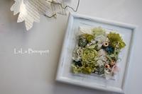 3月のレッスン日程 - LaLa Bouquet