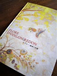 Book:ルドン-秘密の花園展 - Books