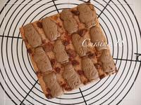 ムーミンビスケットで苺のブラウニー - cuisine18 晴れのち晴れ
