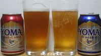 ヨーマスペシャルブロウ(ရိုးမ :Yoma Special brew) - ポンポコ研究所(アジアのお酒)