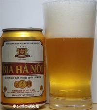 Bia Lon Hà Nội(ハノイ缶ビール) - ポンポコ研究所(アジアのお酒)