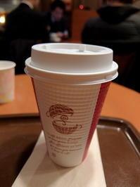 【食後に】ベローチェ ブレンドコーヒー L 240円 【一息】 - 食欲記