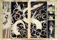 【低俗といわれたマンガが主導する日本文化】 - 性能とデザイン いい家大研究