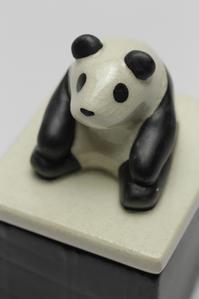 牧田 亮さんの動物薬味入れのパンダが入荷しました - くわみつの和み時間
