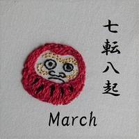 サイドバー/ロゴ画像2018年3月 - そらいろのパレット