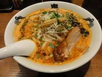 カラシビ味噌らー麺 鬼金棒 池袋店 - 1月4日(晴れ)