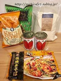 【KALDI】カルディでお買い物&いつものリピート品・話題のお菓子・おいしかったもの♪ - 暮らしの美学