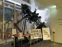 コスモプラネタリウム渋谷に行ってみた - 亜熱帯天文台ブログ