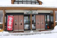 剣淵町「道の駅」行きました。豆の種類の多さに驚きました。 - ワイン好きの料理おたく 雑記帳