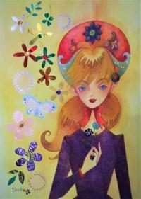 ロシア風の女の子☆ - ギャラリー I