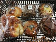 【定期POST】Zopf日本橋高島屋催事 - パンある日記(仮)@この世にパンがある限り。
