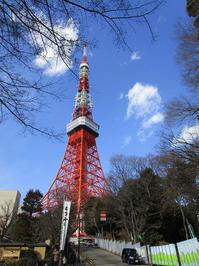 日本の外国人観光客誘致、ようやく本格化 - ときどき日誌 sur NetVillage