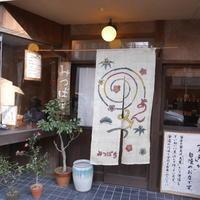 京の甘味処10みつばち - 追分日乗