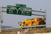 高速道路に二羽のコウノトリ - よんこくの写真?ライフ