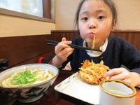 2/3麦まる 浜松町貿易センタービル店 ☆☆☆★ - 銀座、築地の食べ歩き