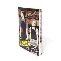 「ぶっきんぐ!!」1巻:コミックスデザイン - ベイブリッジ・スタジオ ブログ