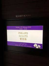 PHILLIPS大阪査定会1 - 5W - www.fivew.jp