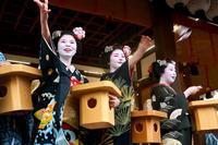 祇園さんの節分祭・豆まきとおばけ(宮川町の皆さん) - 花景色-K.W.C. PhotoBlog