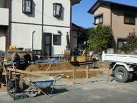 基礎工事が始まりました。 - 吉田建築計画事務所-プロジェクト-
