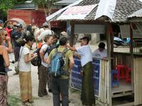 ミャンマーの入域料について - イ課長ブログ