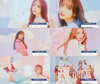 宇宙少女、ニューアルバムのプレビュー映像公開…カムバックまで後1日 - Niconico Paradise!