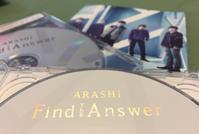 Find The Answer - ぽれぽれ切り絵ひろば