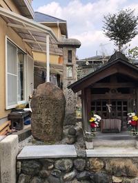 西加茂の愛宕灯籠 - 手抜かりでした