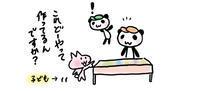 手作り市_出店報告 上賀茂2/25 - こまログ